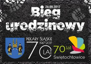 Sztafetowy Bieg i Rajd Rowerowy Piekar Śląskich i Świętochłowic